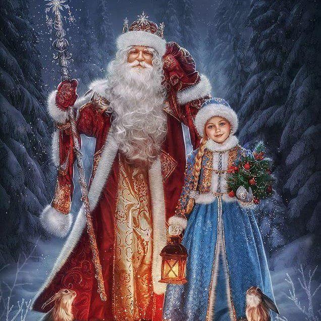 С днём рождения, Дед Мороз!