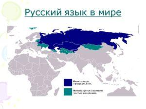 Why study Russian?
